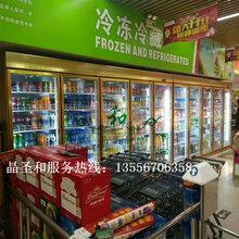 超市冷柜生鲜饮料展示柜
