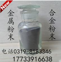电解锰粉-300目超细锰粉金属锰粉雾化锰粉