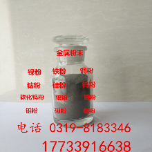 氮化钛99.9%TiN高纯氮化钛