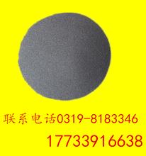 二硅化钼99.9%高纯度二硅化钼超细二硅化钼