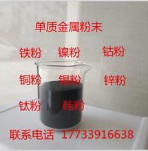 碳化铌99.5%NbC碳化铌粉高纯碳化铌