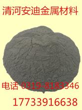 球形氧化铝Al2O3高导热氧化铝亚微米级氧化铝