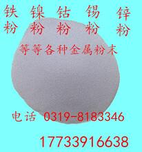 超细铜粉,片状铜粉