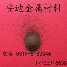厂家直销铜粉、超细铜粉、1000目铜粉、高纯铜粉