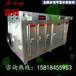 深圳廠家直銷UV光解廢氣處理設備等離子除臭設備