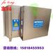 深圳公明廠家直銷巖棉板環保型汽車噴漆房