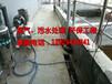 東莞造紙廠污水處理公司