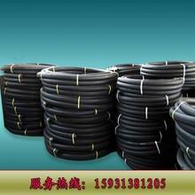 dn19--dn64mm三元乙丙耐热橡胶管低压蒸汽管