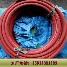 一层钢丝蒸汽管高压钢编蒸汽胶管dn13--dn51mm