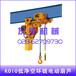 7.5吨3链KOIO低净空环链电动葫芦,云南西双版纳