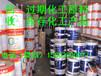 大量回收乙醇酸钠价高
