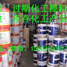 回收乙酸锌价高图片