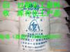 回收纺织厂助剂价高