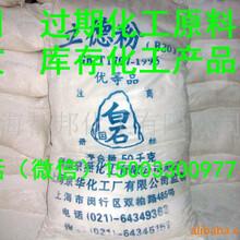 光亮润滑剂回收磷酸钠回收价格