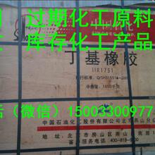 海藻酸钠回收地衣酸回收价格