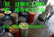 家具漆回收150-3006-6368常年收购