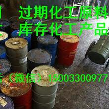 回收氨基树脂价高图片