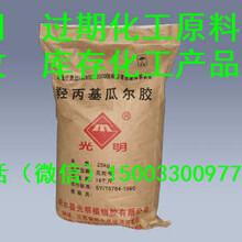 聚苯醚回收活性染料回收价格图片