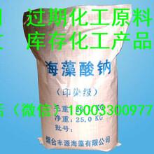 硫酸亚锡回收癸酸回收价格