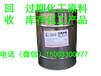 大量回收软脂酸价高