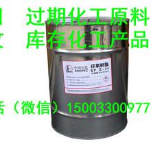 聚氯乙烯树脂回收虫白蜡回收价格