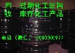 大量回收羟丙基纤维素钠价高