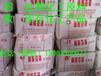 尼泊金甲酯钠回收150-3006-6368常年收购