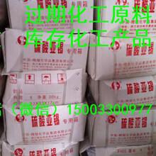 辽宁回收废旧染料回收十二烷基苯磺酸钠图片