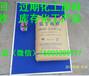 工业蜡回收150-3006-6368常年收购