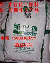 大量回收活性染料价高图片