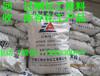 青海回收氢氧化钾、上门回收、快速、价高