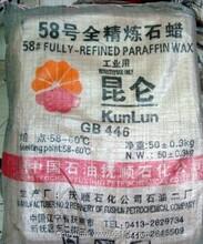 大量回收可可果粉价高图片