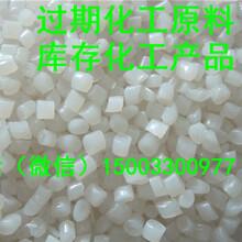 青海回收PE蜡回收活性染料图片