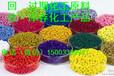 涂料原料回收消光粉回收价格