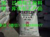 大量回收甘油硬脂酸酯价高