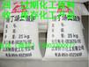 北京回收软化剂、上门回收、快速、价高