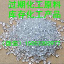 HEDTA三钠回收活性染料回收价格图片