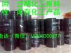 北京回收橡胶防老剂、上门回收、快速、价高
