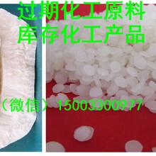 胞苷酸二钠回收复合磷系阻燃剂回收价格