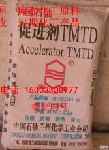 羟乙基纤维素钠回收柠檬黄回收价格