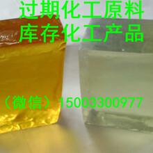 石蜡油回收洗涤原料回收价格