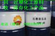 辽宁回收三氯化铬、上门回收、快速、价高