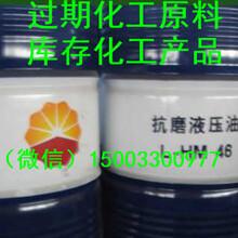 浙江《阴离子表面活性剂》回收新闻