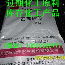 江苏《丙烯酸单体》回收新闻