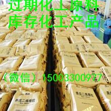 齿叶乳香胶回收醇酸磁漆回收价格