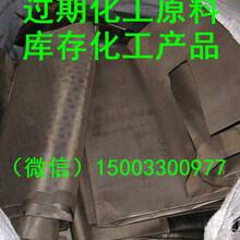 大量回收鲸蜡醇价高图片