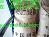 回收丙氨酸价高