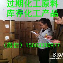 回收橡胶防老剂价高图片