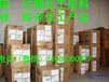 浙江回收植物炭黑、上门回收、快速、价高