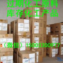 哪里回收活性染料回收价格图片